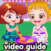 BABY HAZEL BACKYARD PARTY VIDEO GUIDE