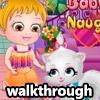BABY HAZEL NAUGHTY CAT WALKTHROUGH